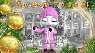 Зайка ZOOBE 'С Новым Годом- вспоминая СССР...'