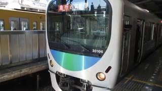 西武新宿線 スマイルトレイン30000系