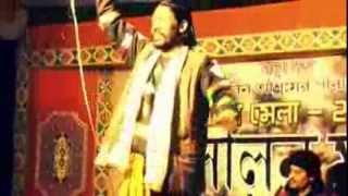 Babu Phakir - Bol Rey Swaroop Kothay Aamar Sadher Pyaree