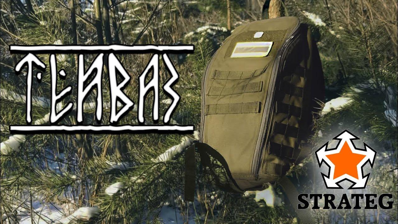 ТЕЙВАЗ - отличный рюкзак для повседневки | ОБЗОР РЮКЗАКА