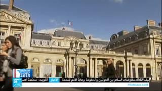 فرنسا: تفاصيل أعلى تقسيم إداري في البلاد