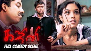 #Suriya #Asin #Nayanthara | கஜினி | Ghajini Comedy Scenes