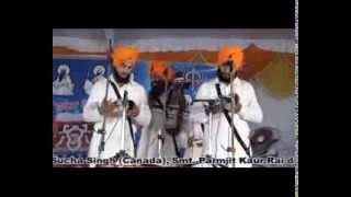 DHADHI BHAI SUKHDEV SINGH CHAMKARA KIRTAN DARBAR GANESHPUR BHARTA