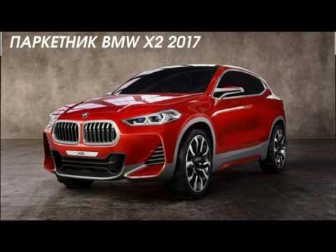 ПРЕВЬЮ НОВЫХ АВТОМОБИЛЕЙ PREVIEW OF NEW CARS