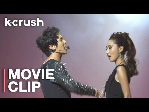 I'm An Assistant To A K-Pop Idol But Her Famous Partner Has A Crush On Me | Clip: 'Star'