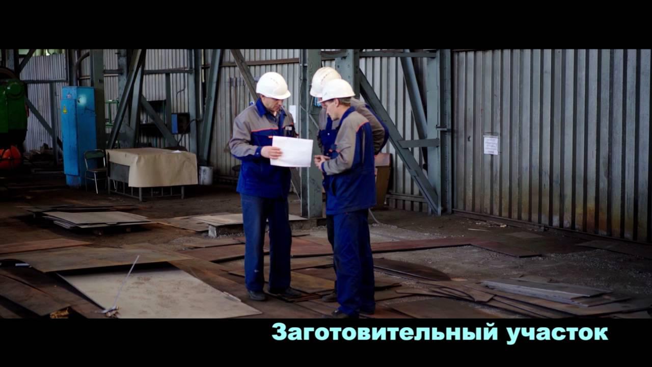 Пензенский Завод Энергетического Машиностроения - YouTube