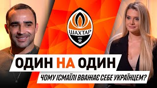Исмаили о любви к Украине сборной Бразилии и завершении карьеры в Шахтере Один на один