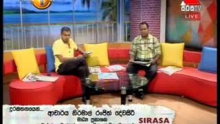 Sirasa Press Release 2014-11-24