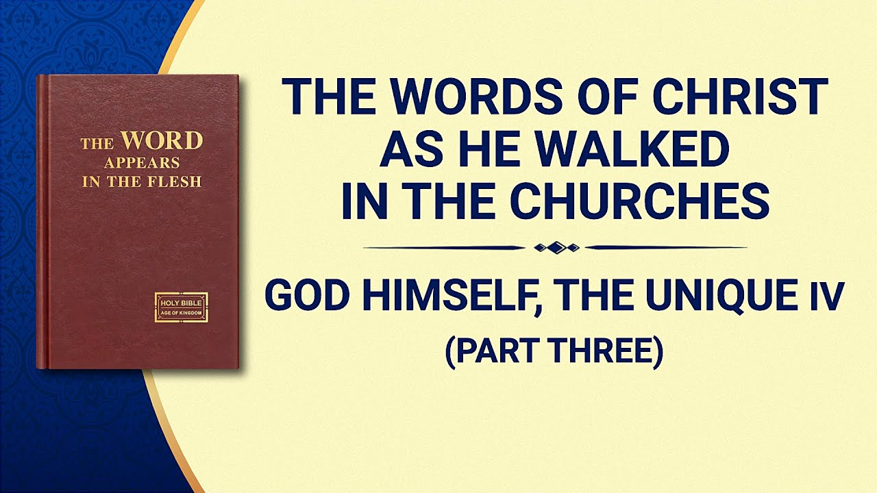 "The Word of God | ""God Himself, the Unique IV: God's Holiness (I)"" (Part Three)"