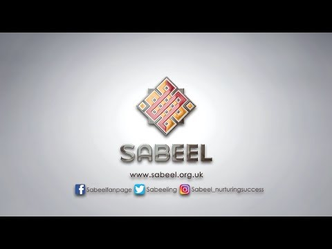 What Does Sabeel Mean To You?