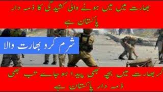 Pakistan Army Vs India Army Fight 2019 | Pakistan Vs India 2019
