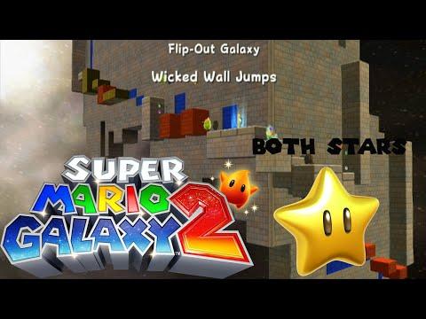Super Mario Galaxy 2 Secret World S Flip Out Galaxy - Both ...