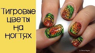 Дизайн ногтей акриловыми красками по градиенту