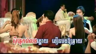 RHM Ouk Sokun Kanha - Kom Tov Na Chnaiy Pi Oun (Karaoke)