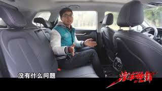 Brilliance V7 from Zhonghua, road test and car review