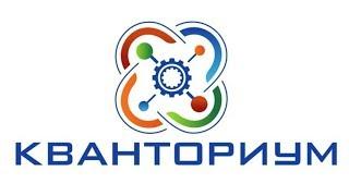 Пресс-конференция о развитии детских технопарков «Кванториум» в РТ