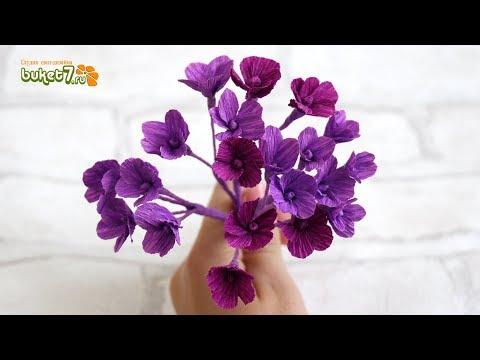 Как сделать цветочки из гофрированной бумаги своими руками бумаги