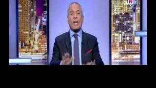 بالفيديو.. أحمد موسى يحتفل بهدف مروان محسن على الهواء