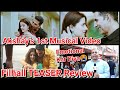 Filhall Song Teaser Review Featuring Akshay Kumar And Nupur Sanon