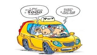 Почему все таксисты бегут в Gett taxi?ПОЧЕМУ В ГЕТТ НЕТ ЗАКАЗОВ! Плюсы и минусы Гетт такси(, 2016-12-19T16:14:18.000Z)