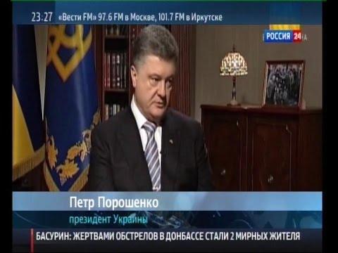 Полная лента новостей Украины и мира на Мета Новостях. Все