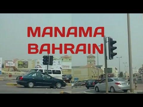 VLOG: ROAD TRIP IN MANAMA BAHRAIN / BELLA❤