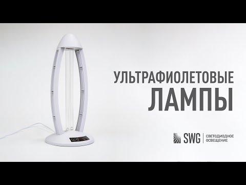 Как пользоваться ультрафиолетовой лампой в домашних условиях