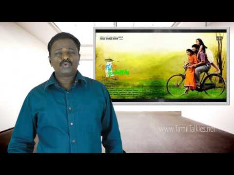 Thanga Meengal Review - Director Ram, Yuvan Shankar Raja - Tamil Talkies