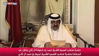 شبه جزيرة قطر.. من الاستقلال إلى دولة الانقلابات والخيانة