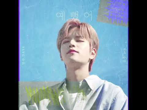 1 Hour  Skz Record Seungmin You Were Beautiful By Day6 Cover