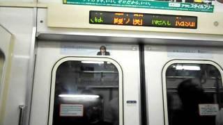 Tokyo Metro Marunouchi Line Kokkai-gijidomae(M-14)-Kasumigaseki(M-15)