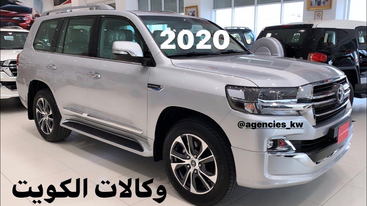 لاندكروزر 2020 الساير جراند تورنق محرك 4 6l وارد الساير الكويت Youtube