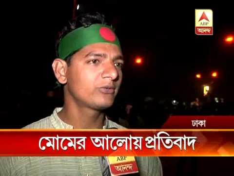 bangladesh: candle light protest at shahbag against Jamamt led violences