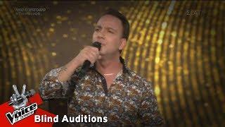 Download lagu Δημήτρης Χαρίσης - Βρέχει στη φτωχογειτονιά   2o Blind Audition   The Voice of Greece