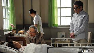 カメコ(亀山順子/長内美那子)の病室を訪ねた菊村栄(石坂浩二)は、...