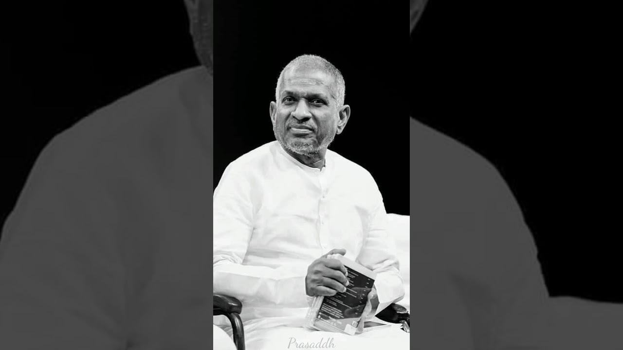 Ithayam Oru Kovil - Ilayaraja