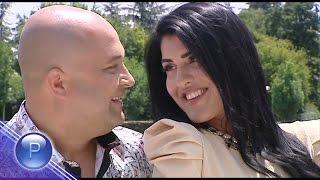 Томика и Деян Митев - Нашата любов