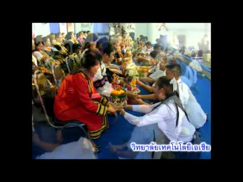 Teachers Day Thailand 2.wmv