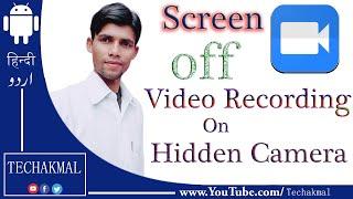 How To Use Quick Video Recarder   Hiden Video Recorder App 2019 screenshot 1