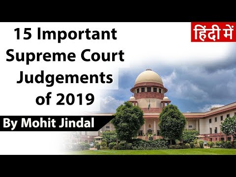 Supreme Court Of India's 15 Landmark Judgements Of 2019 Explained, Current Affairs 2020 #UPSC2020