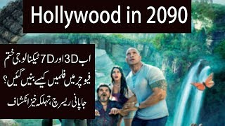 Hollywood in 2090 |Future of film making |CGI & VFX technology ?