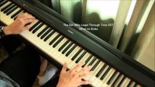 The Girl Who Leapt Through Time OST - Mirai no Kioku (Piano Cover)