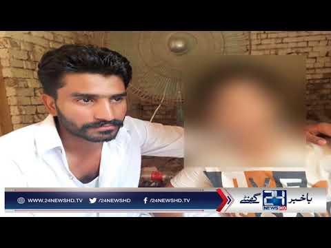 Dera Ghazi Khan child rape video scandal