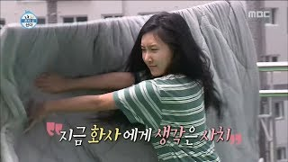 [I Live Alone] 나 혼자 산다 - A heavy bedding 20180608