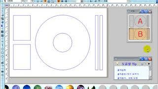 애니프로라벨2 CD CD R라벨 만들기
