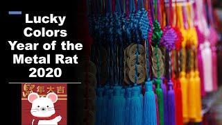 Alamin ang mga lucky colors ngayong year of the metal rat upang magkamit ng swerte sa taong 2020. Don't forget to watch my other videos :-) Please share, like ...