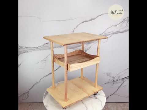 北歐風 移動式桌子 移動式茶几 全實木 白臘木 移動式 有滾輪 原木色 收納桌 淺色系