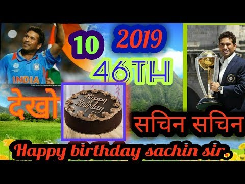 TheSachin Tendulkar Birthday Video 24 April 2019 !! Sachin Tendulkar  Birthday Special Video !!
