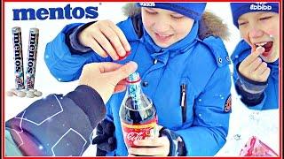 КОЛА+МЕНТОС + ПАПА + СЫН = ЭПИЧНО НЕ УСТРОИЛИ БОЛЬШОЙ ВЗРЫВ By children and Dad  Coca Cola + Mentos
