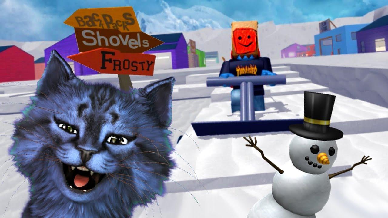 Скачать уборщика снега симулятор